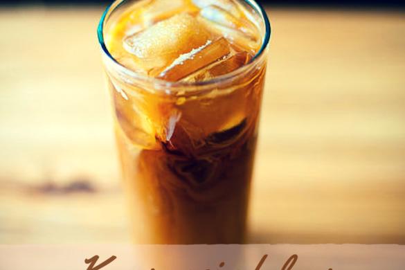 Kawa migdłowa
